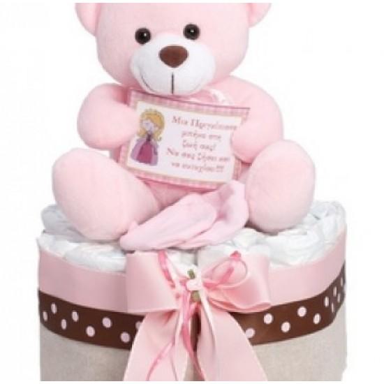 Diapercake newborn - its a girl