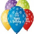 Τυπωμένα Μπαλόνια Γενέθλια