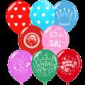 Μπαλόνια Latex Τυπωμένα