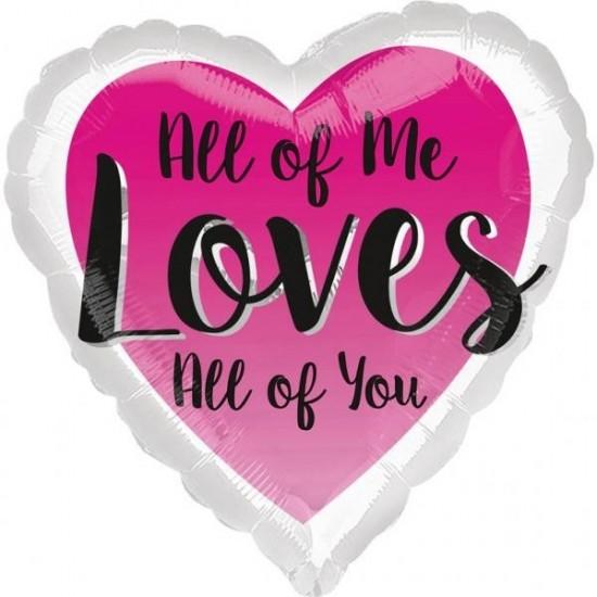 Μπαλόνι αγάπης Καρδιά Love all of you 45εκ.