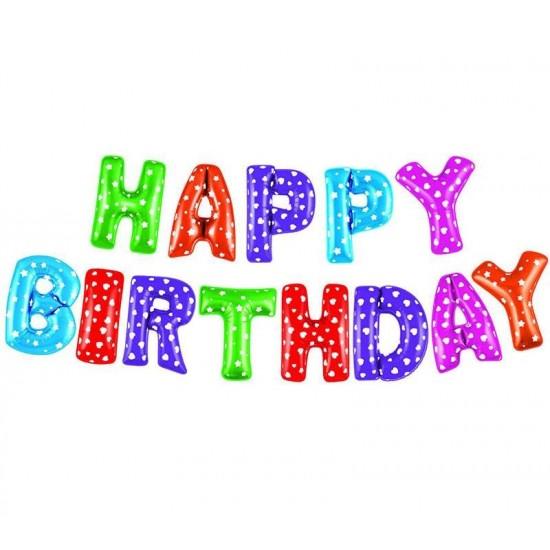 Μπαλόνι γενεθλίων ''Happy Birthday'' Πολύχρωμο (13 τεμ.)