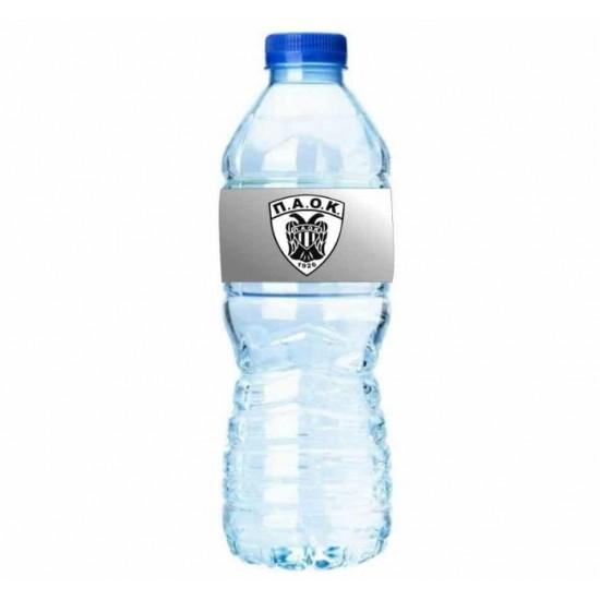 Ετικέτες για μπουκάλια νερού ΠΑΟΚ (8 τεμ)